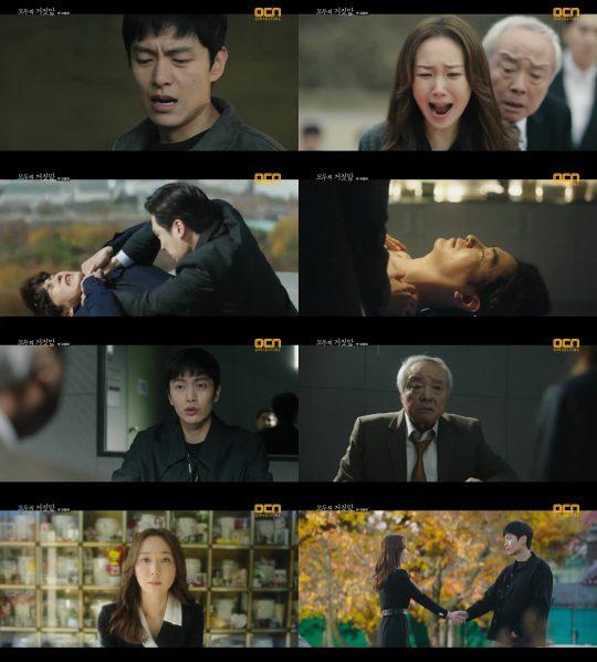 OCN 토일 오리지널 '모두의 거짓말' 최종회./ 사진=방송화면