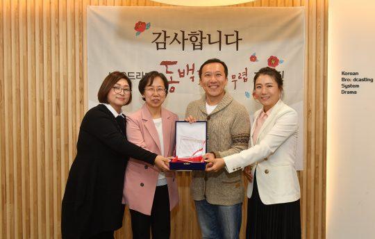 '동백꽃 필 무렵' 제작진에게 감사패를 전달한 미혼모 단체 / 사진제공=KBS