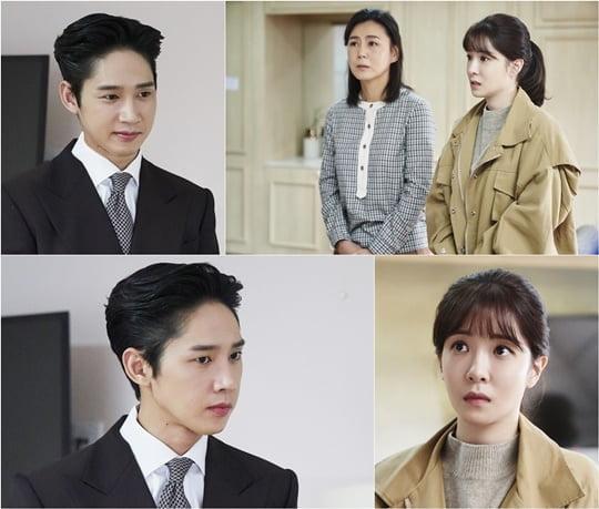 싸이코패스 다이어리 (사진=tvN)