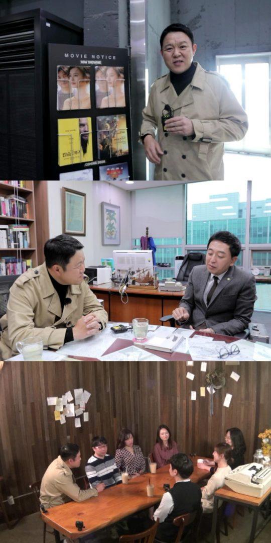 '막나가쇼' 김구라. /사진제공=JTBC