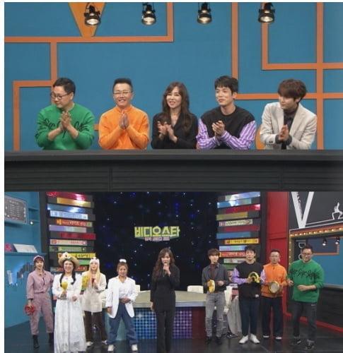 '비디오스타' 박미경(사진=방송 화면 캡처)