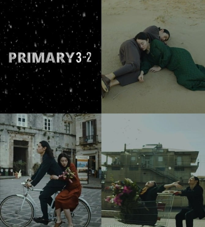 프라이머리, 숫자 연부작 '3' 2탄으로 2개월 만에 컴백…10일 '3-PAKTORY02' 발매