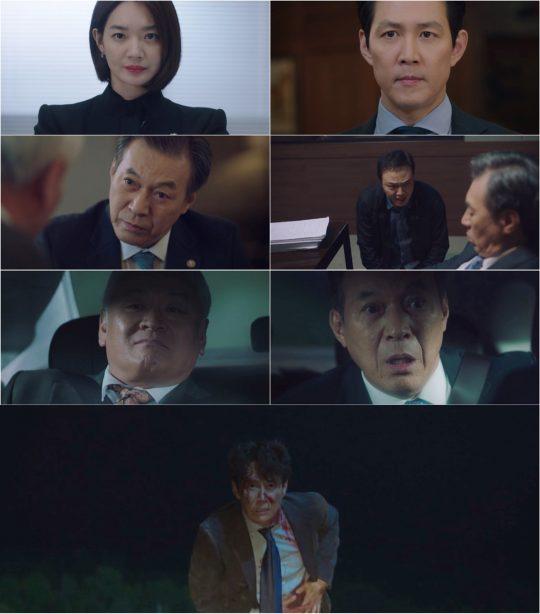 JTBC '보좌관2' 방송 화면. /