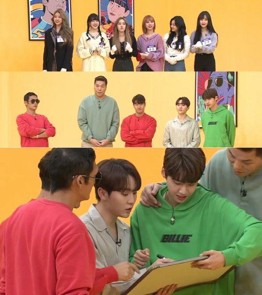 제공=JTBC '괴팍한 5형제'