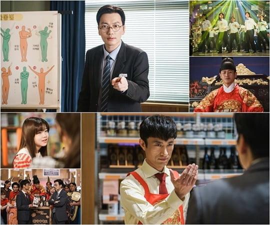 쌉니다 천리마마트 (사진=tvN)