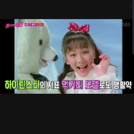"""유경아, SNS에 '불청' 출연 소감... """"내 진짜 모습, 나도 처음 봤어요"""""""