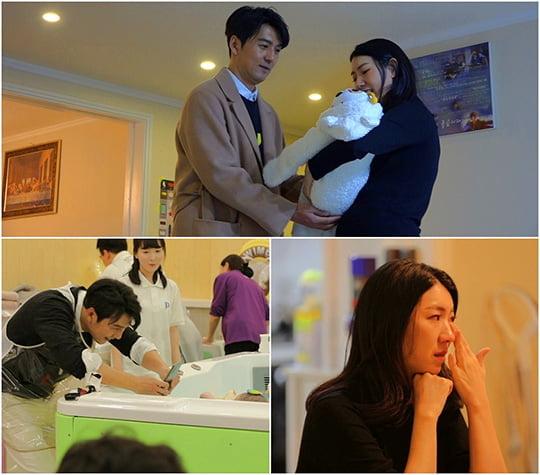 연애의 맛 이필모-서수연 (사진=TV CHOSUN)