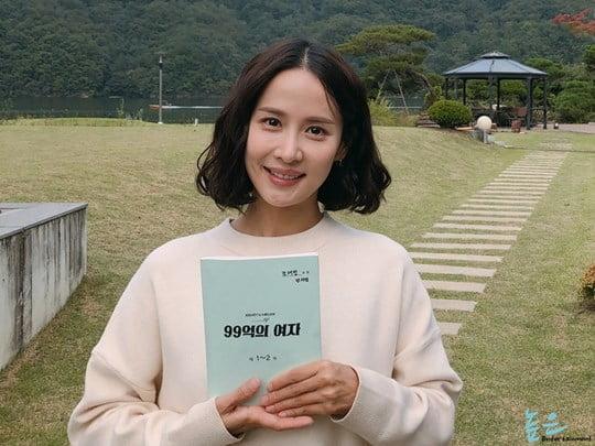 '99억의 여자' 조여정 (사진= 높은엔터테인먼트 제공)