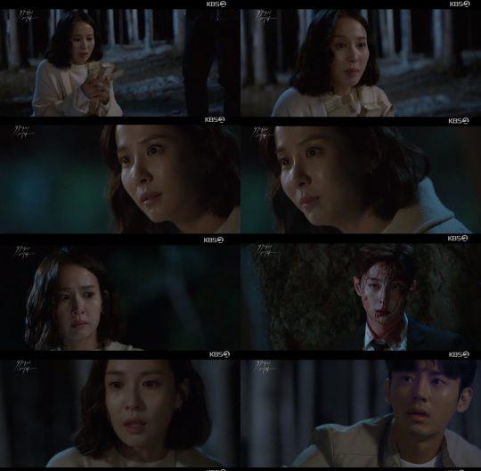 사진=KBS2 '99억의 여자' 방송화면 캡처