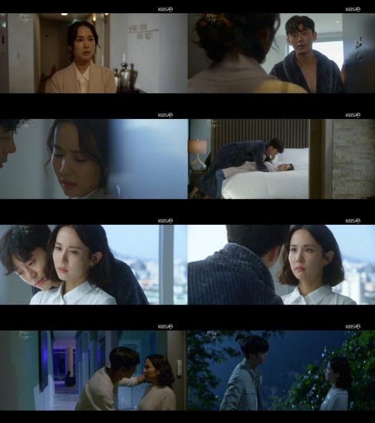 '99억의 여자' 방송 화면./사진제공=KBS2