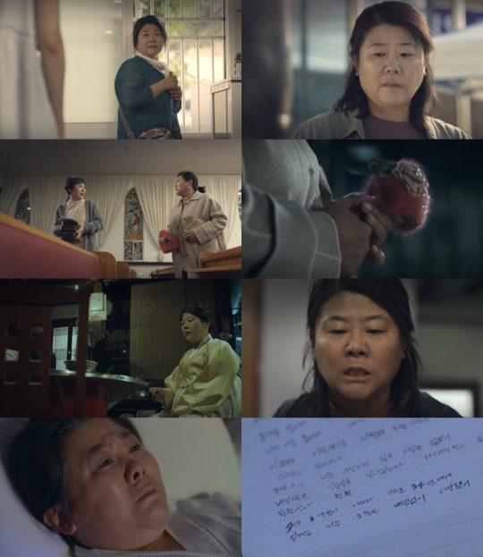 사진=KBS2 '동백꽃 필 무렵' 방송화면