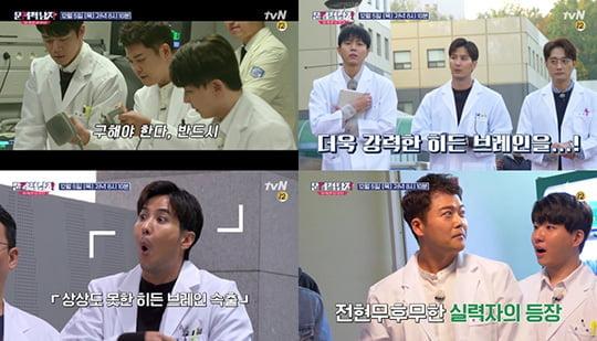 문제적 남자 (사진=tvN)