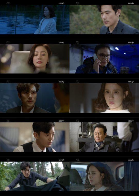 사진=KBS2 '99억의 여자'