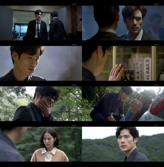 '99억의 여자' 김강우./ 사진=KBS 방송화면