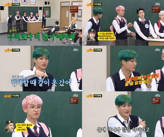 사진=JTBC '아는 형님' 방송 화면 캡처.
