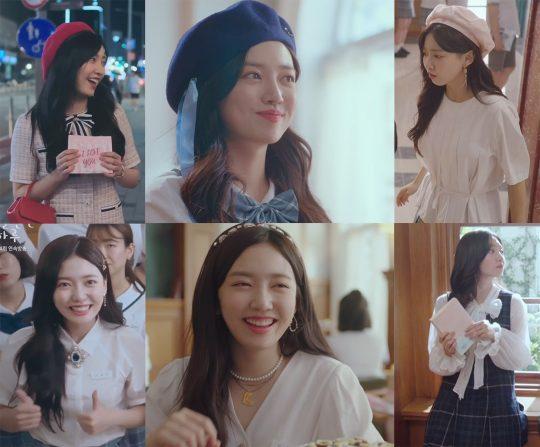 '어쩌다 발견한 하루'에서 신새미의 상속녀 패션. /사진=MBC 방송 캡처