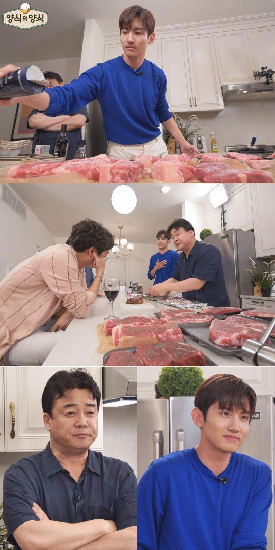 '양식의 양식' 백종원과 최강창민의 요리 대결. /사진제공=JTBC