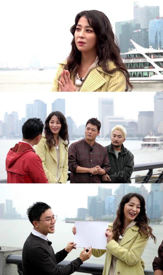 '선을 넘는 녀석들-리턴즈'에 게스트로 함께한 배우 한고은. /사진제공=MBC