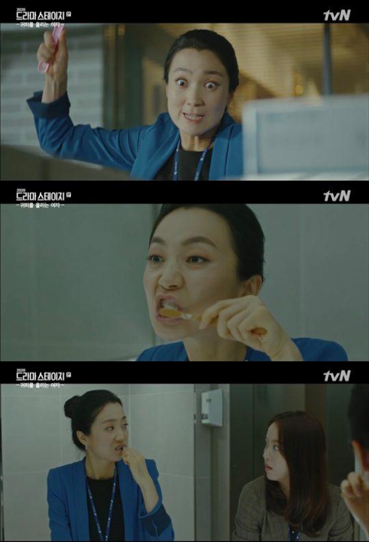 사진=tvN '귀피를 흘리는 여자' 방송 캡처