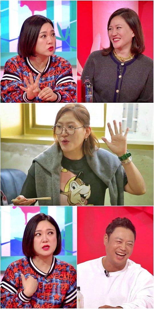 '당나귀 귀' 스틸. /사진제공=KBS2