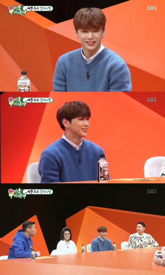 사진=SBS '미운 우리 새끼' 방송 캡처