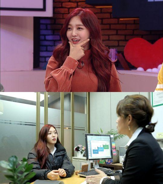'슬기로운 어른이 생활' 스틸컷./사진제공=KBS2