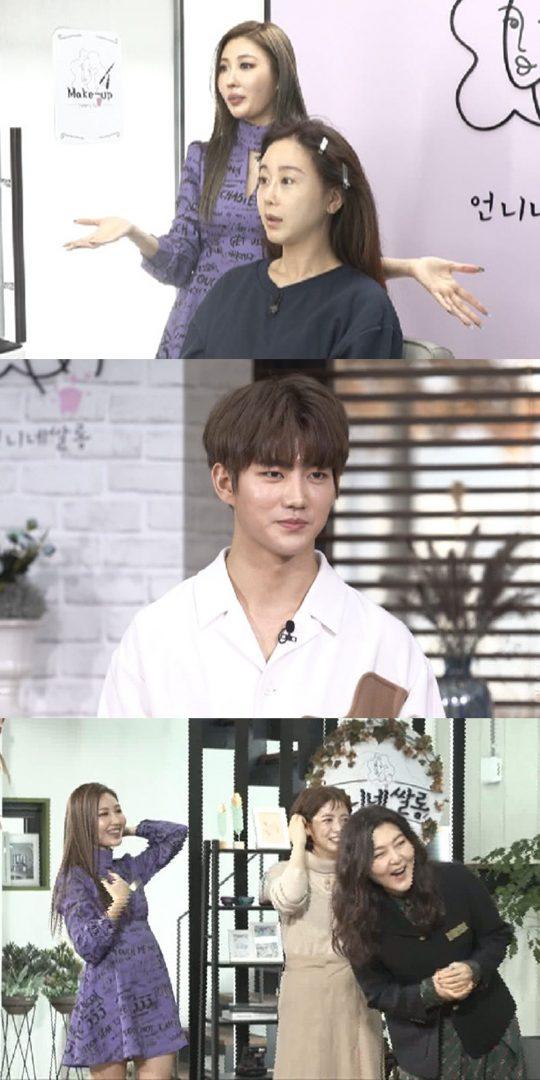 '언니네 쌀롱'에 출연한 함소원·진화 부부/ 사진제공= MBC