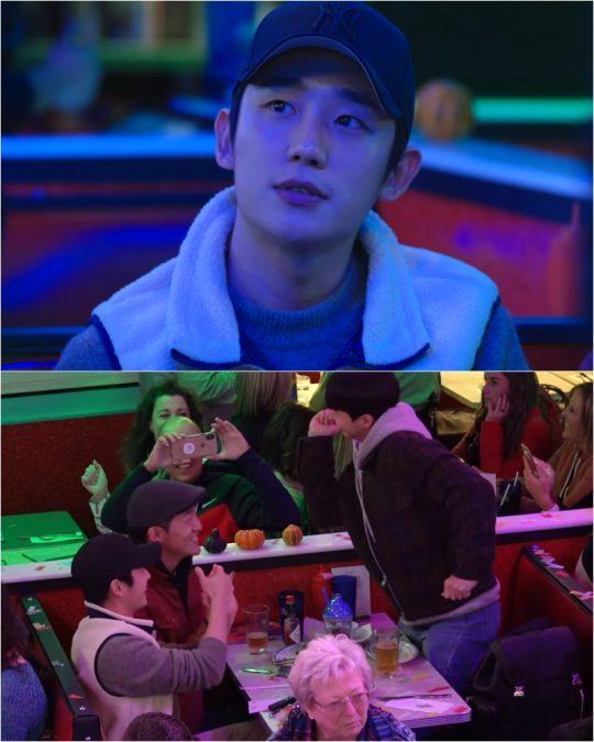 '정해인의 걸어보고서' 정해인. /사진제공=KBS2