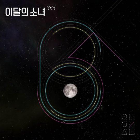 그룹 이달의 소녀의 리드 싱글 '365' 이미지 / 사진제공=블록베리크리에이티브