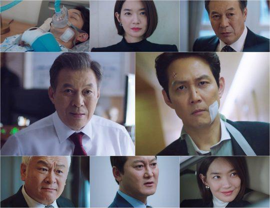 JTBC '보좌관2' 방송화면. /