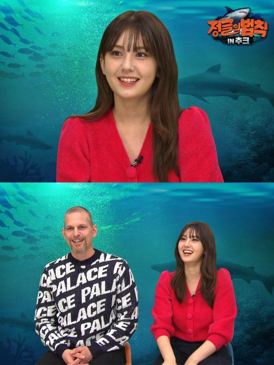'정글의 법칙 in 추크'에 출연하는 가수 전소미/ 사진= SBS 제공