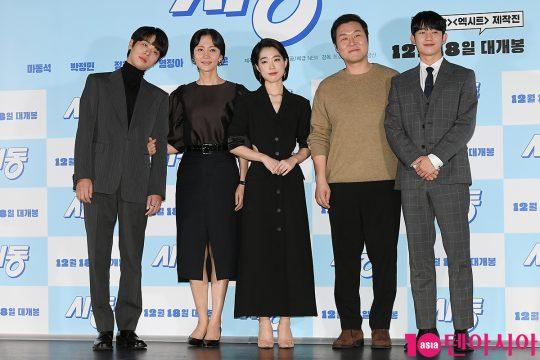 배우 박정민(왼쪽부터), 염정아, 최성은, 윤경호, 정해인