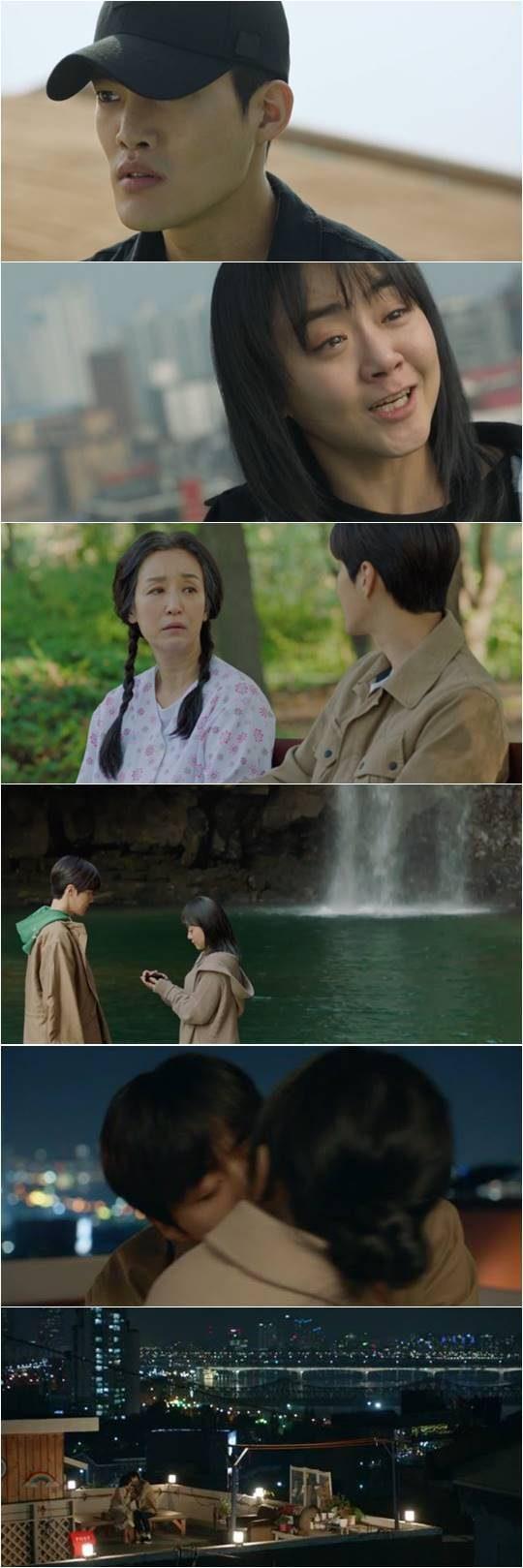 지난 10일 방영된 tvN 월화드라마 '유령을 잡아라' 방송화면.