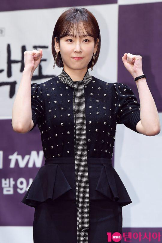 배우 서현진./ 텐아시아 DB
