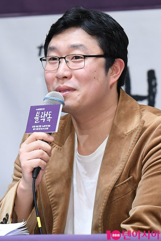 황준혁 PD가 11일 오후 서울 신도림동 라마다호텔에서 열린 tvN 드라마 '블랙독' 제작발표회에 참석해 인사말을 하고 있다.