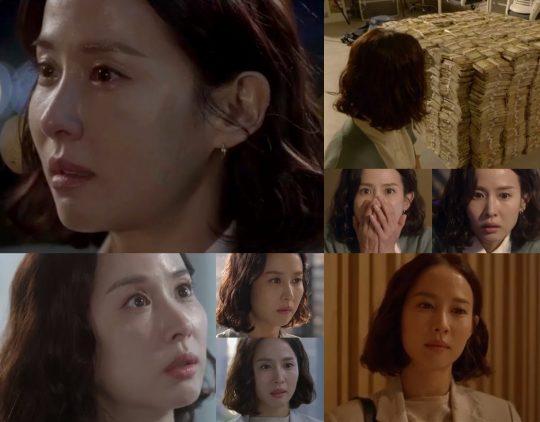 '99억의 여자' 조여정 / 사진=KBS2 방송화면