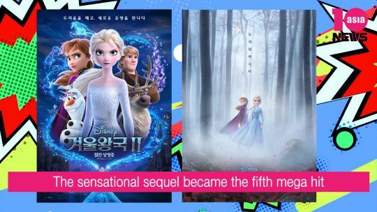 [TV텐] 노아 박의 '헬로우 K엔터' '겨울왕국2', 1000만 돌파···애니메이션 최초 '쌍천만'
