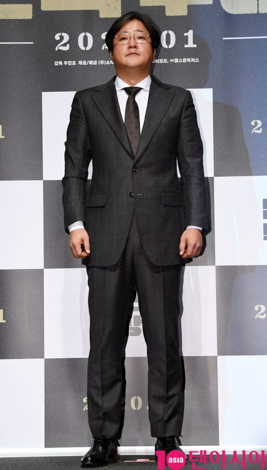 배우 곽도원이 12일 오전 서울 신사동 압구정 CGV에서 열린 영화 '남산의 부장들' 제작보고회에 참석하고 있다.
