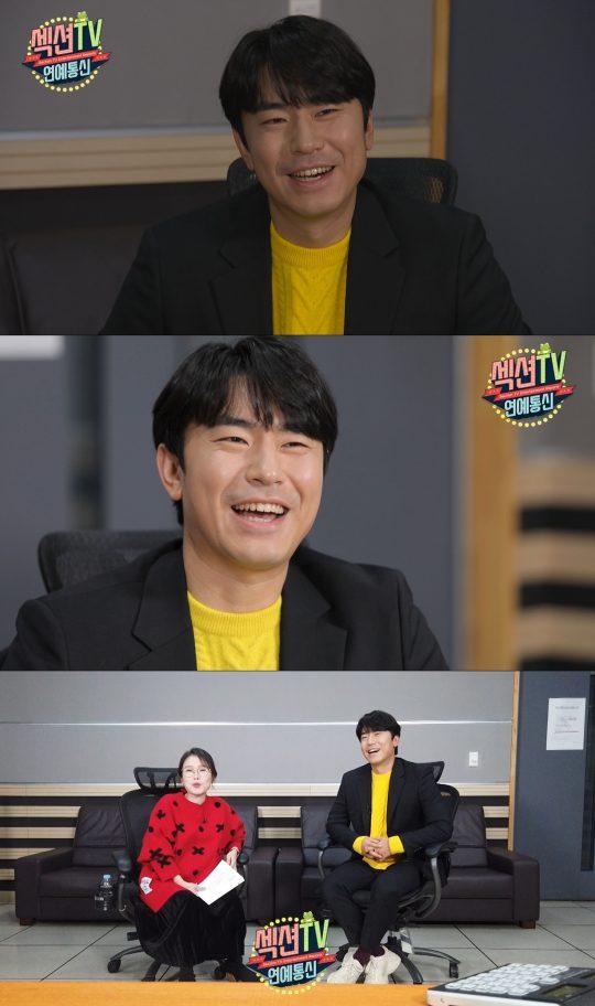 '섹션TV' 이시언./ 사진제공=MBC