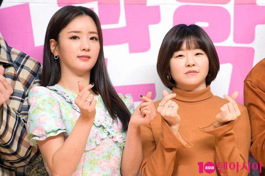 배우 윤보미, 이민지