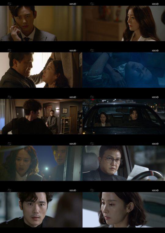 사진=KBS2 '99억의 여자' 방송화면