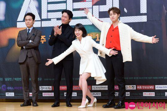 배우 오정세(왼쪽부터), 남궁민, 박은빈, 조병규