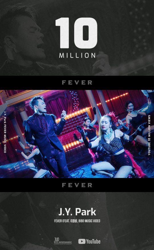 가수 박진영 'FEVER' 1000만 뷰 축전 포스터 / 사진제공=JYP엔터테인먼트