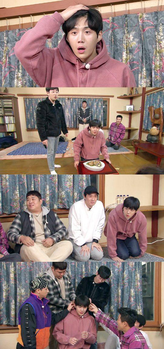 '1박 2일 시즌4' 김선호 / 사진제공=KBS