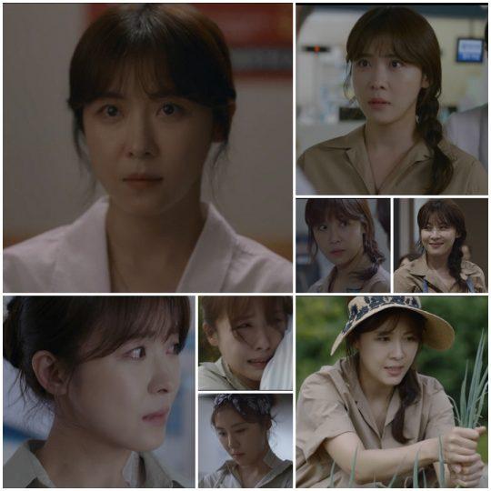 '초콜릿' 하지원 / 사진=JTBC 방송화면
