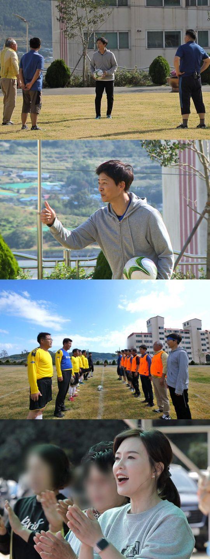 '동상이몽 시즌2 – 너는 내 운명' 최수종 / 사진제공=SBS