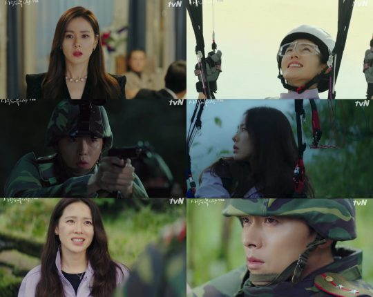 '사랑의 불시착' 손예진, 현빈 / 사진=tvN 방송화면