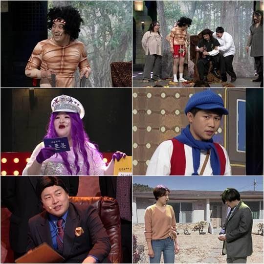 tvN 개그 프로그램 '코미디 빅리그'./ 사진제공=tvN