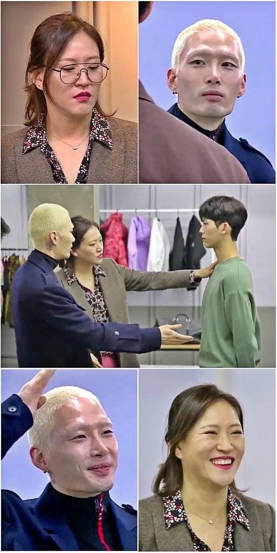 KBS2 예능 '사장님 귀는 당나귀 귀.'/ 사진제공=KBS2