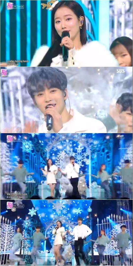 15일 방영된 SBS '인기가요' 방송화면.